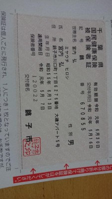 DSC_3136.JPG