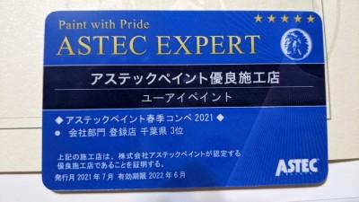 PXL_20210905_115042365.jpg